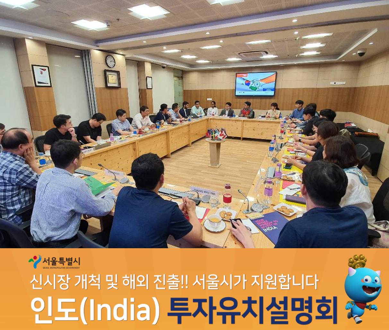 event_india